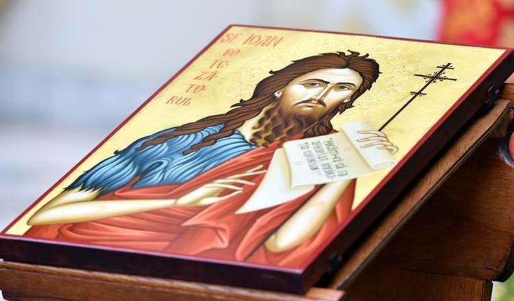 De ce trebuie să te stropești cu Apă Sfințită în dimineața Sfântului Ioan